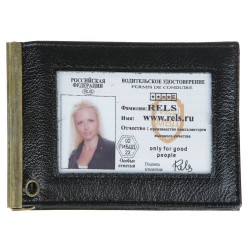 Обложка на Удостоверение RELS КУ-4 Полиция 72 0427