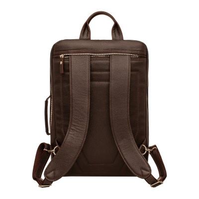 Кожаный рюкзак мужской Agat Brown