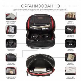 Кожаный рюкзак мужской BRIALDI Daily (Дейли) relief black