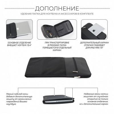 Кожаный рюкзак мужской BRIALDI Voyager (Вояджер) relief black