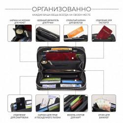 Мужской клатч с 41 карманом и отделом BRIALDI Fremont (Фримонт) relief black